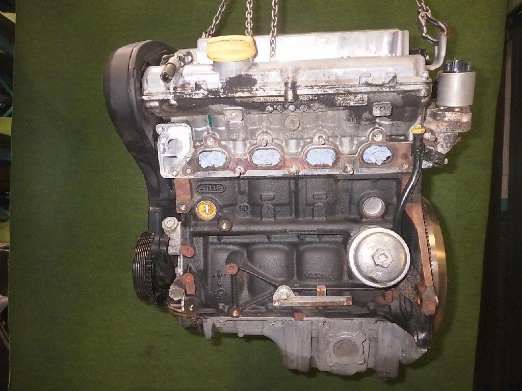 Motor ohne Anbauteile (Benzin) OPEL Vectra B CC (J96) 119500 km