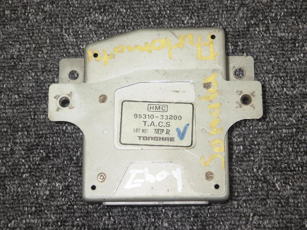 Steuergerät Motor HYUNDAI Sonata II (Y-2) 3.0 107 kW 146 PS (01.1991-10.1993) 9531033200