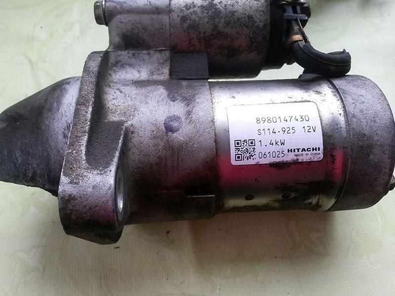 Anlasser Starter OPEL MERIVA 1.7 CDTI 74 KW 8980147430