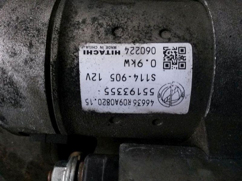 Anlasser Starter FIAT PANDA (169) 1.1 40 KW 55193355