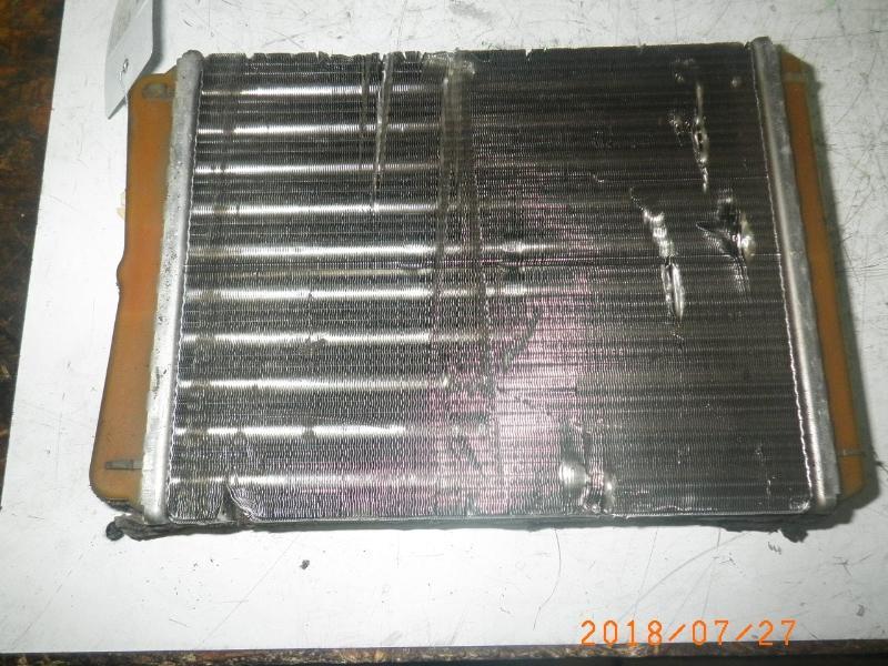 Heizungskühler MERCEDES-BENZ Coupe (C123) 230 CE 100 kW 136 PS (04.1980-12.1985) 9053201087