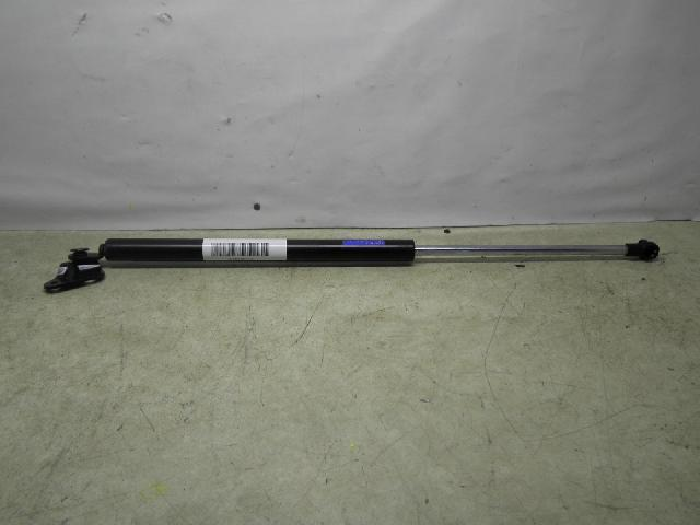 Heckklappendämpfer DAIHATSU Cuore VIII (L276) 1.0 51 kW 69 PS (04.2007-> )
