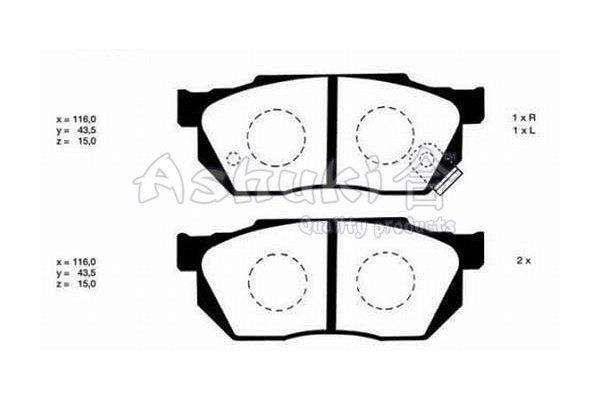 Bremsbelagsatz, Scheibenbremse Vorderachse ASHUKI H025-07